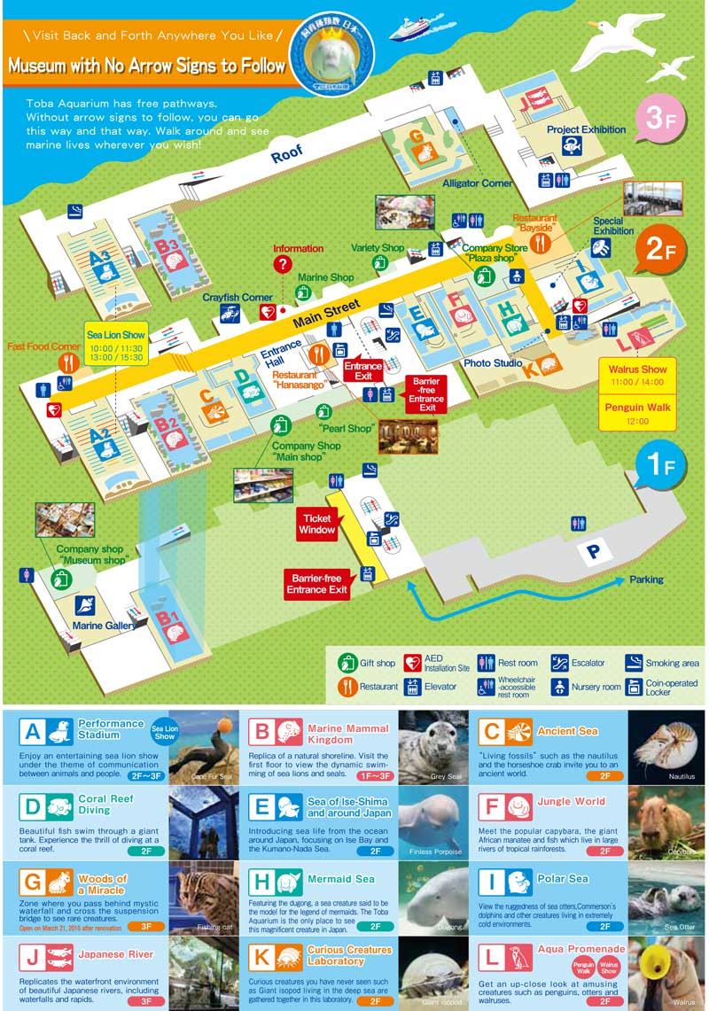 Toba Aquarium Map